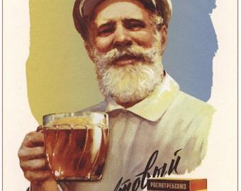 Soviet poster, Propaganda, USSR, 017