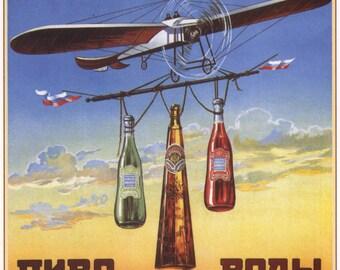 Poster propaganda, Vintage propaganda, Soviet poster, Soviet, 226