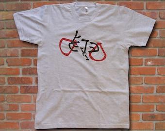 David Regular Hebrew Alphabet  Bike  Men  Font Art T-shirt