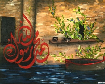Print of original painting - Muhammad rasool Allah boat-  islamic art by Leila Mansoor