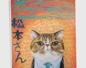 "Matsumoto San 16 x 20"" Poster Print"