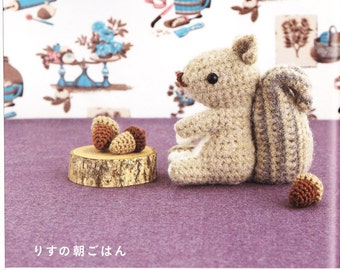 eBook Amigurumi Forest Animals - AMI10
