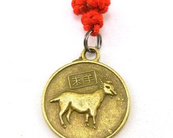 Chinese zodiac sheep goat necklace