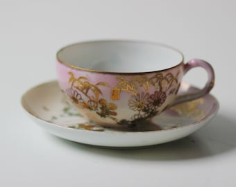 pink and gold hand painted floral cup & saucer Japan 2""