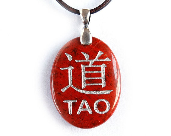 Tao Necklace - The Way of Nature - Engraved Stone Taoist Pendant