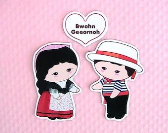 Greeting Magnets-Bwohn Geeornoh