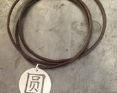 Custom Sterling Kanji Necklace by donnaodesigns