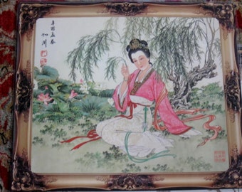 Set of 6 Vinyl Covered Oriental Place Mats