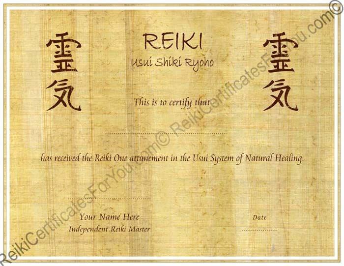 Papyrus reiki certificate template landscape by for Reiki level 1 certificate template