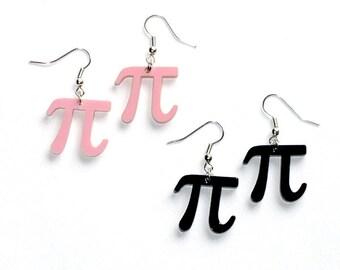 Pi Symbol Earrings 40+ Colours! // Math Teacher Gift // Physics // Geeky