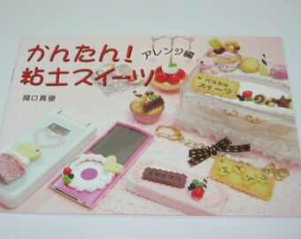 Clay for Sweets Book (Easy to Make Arrangement)