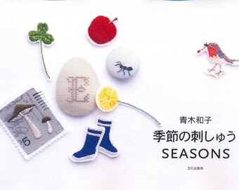 Master Collection Kazuko Aoki 15 - Seasons in 12 Months - Japanese craft book