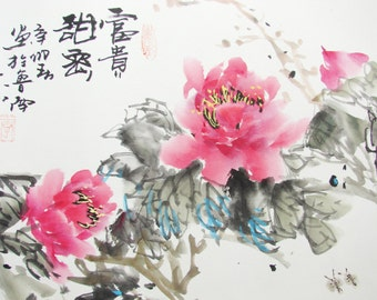 Asian Scroll Watercolor Painting Chinese Artist Li Yuanguo Artwork The Peony Picture  - 1309