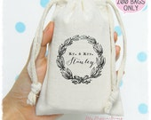 DIY Weddings (200 4x6 Premium Muslin Bags) Wedding Favor, Jewelry Packaging, Business Branding, Party Supplies, Gift Packaging, Mr. & Mrs.