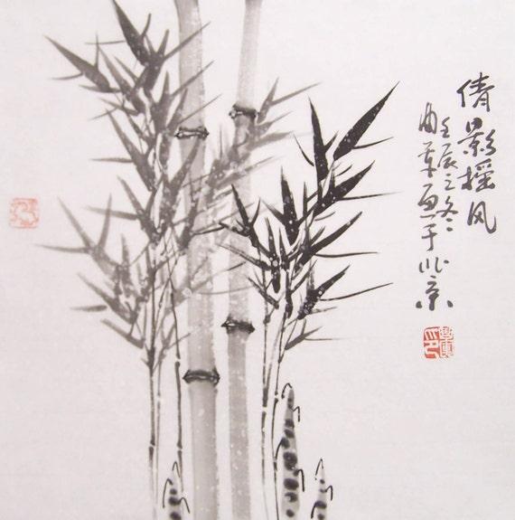 Original tinta china bamb de pintura pintura arte chino arte for Color bambu pintura
