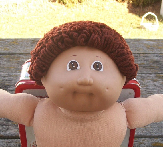Vintage Cabbage Patch Doll Boy Dark Brown Curly By