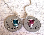 Handstamped Necklace - Stainless Steel - Mother's Necklace