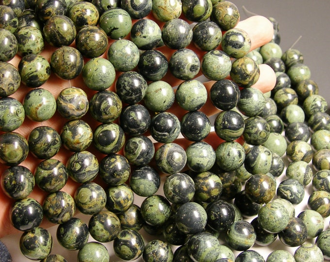 Kambaba Jasper - 16 mm round beads -  full strand - 25 pcs - NRG164