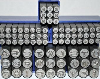 Dotz Metal Stamp Set Combo Set 6 mm Upper, 3 mm Upper and Lower and Numbers -Exclusive Font-for Metal Stamping-Lucy Style