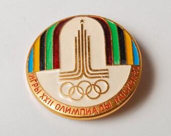 Vintage metal pin, Olympic Games, Olympic rings