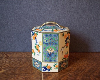 Vintage Mid Century Metal Floral Canister