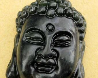 Natural Stone Buddhist Sakyamuni Buddha Head Amulet Pendant 29mm x 23mm  TH024