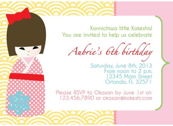 Items similar to Cute Japanese Little Kokeshi Doll Birthday Party – Japanese Birthday Invitations