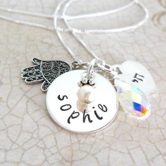 Hebrew Charm Necklace | Bat Mitzvah Gift | Sterling Silver Name Necklace | Custom Charm Necklace | Hamsa | Chai | Swarovski Birthstone