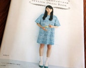 Japanese Craft Book - Stylish Dress Book vol 2 - Adult Couture