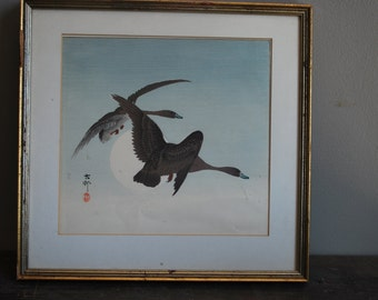 Japanese Wood Block Print Koson - Ohara Koson 1877-1945