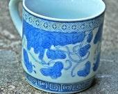 Vintage Oriental Mug