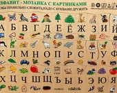 Russian wooden puzzle reading alphabet for kids