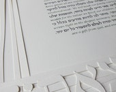 "Handwritten ketubah with interlinear text and handcut ""infinite"" paper details and poetic phrase"
