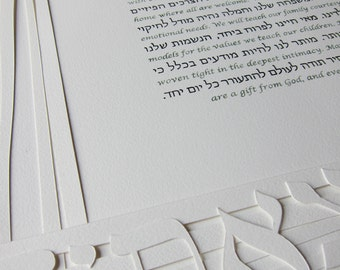 Handwritten ketubah with interlinear text and handcut paper details and poetic phrase