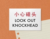 Fun Fridge Magnet. Chinglish Warning Sign. Look Out Knockhead