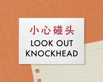 Fun Fridge Magnet. Chinglish Warning Sign. Look Out Knockhead