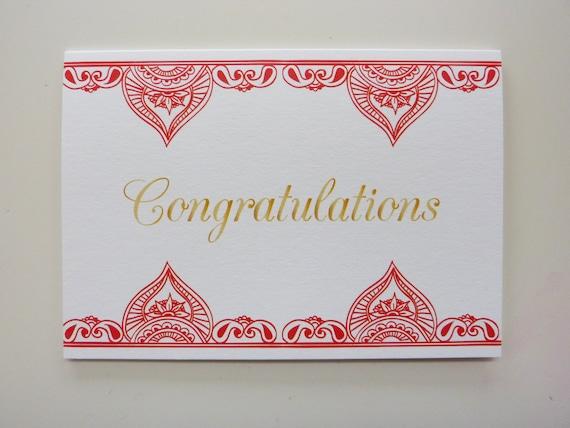 Items Similar To Indian Wedding Greetings Card