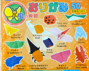 A Set of 50 Sheets Origami Papers of Insects with 12 kinds of folding instructions