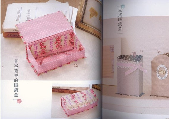 56 fabric covered boxes crafted from milk cartons japanese for Fabric covered boxes craft