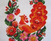 Completed CrossStitch Traditional Ukrainian Embroidery  Ornament - red and orange rooster (Petrikovskaya painting style)