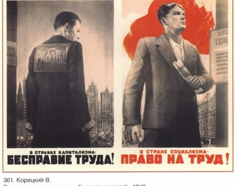 Poster art,  Poster, Art print, 242