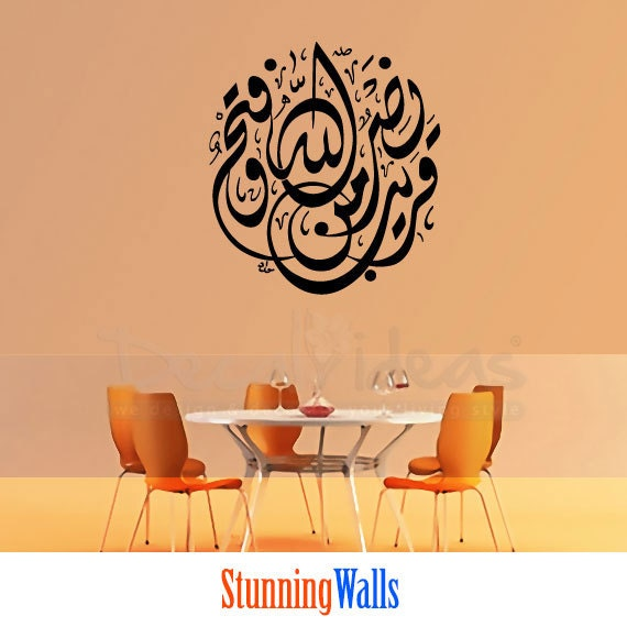 Calligraphy Islamic Art Art Wall Decals Sticker By