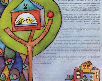 Nest Ketubah- Jewish wedding contract and/or illuminated wedding vows