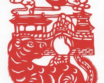 Pattern - Chinese New Year Dog Cross Stitch Chart PDF