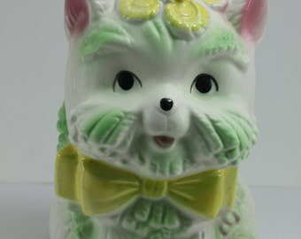 Vintage Dog Planter Ceramic Pastel Cottage Chic Decor Made In Japan