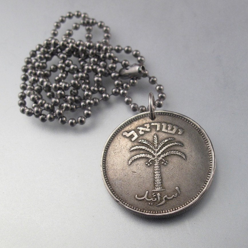 Israel Coin Necklace Israeli Pendant Jewelry Arabic