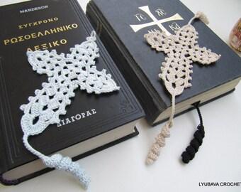 Crochet PATTERN, Cross Bookmark Pattern, Crochet Cross Pattern, Crochet Bookmark Pattern, DIY Crochet Gifts Instant Download PDF Pattern #91