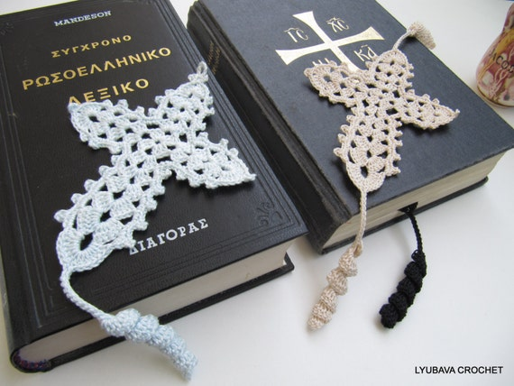 CROCHET PATTERN Cross Bookmark, Crochet Cross Pattern, Crochet Bookmark Pattern, DIY Christmas, Easter, Instant Download Pdf Pattern No.91