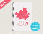 "Seoul - 5.5"" x 8.5"" journal - travellers diary - korean study notebook - kpop notebook - snsd - girls generation - super junior"