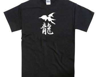 Panzer Dragoon Saga Inspired Chibi Lagi Dragon Tribute Tshirt